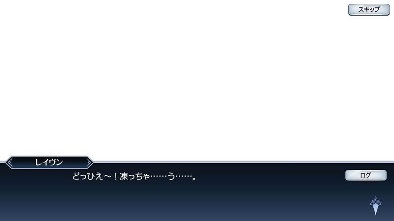 セルシウス「ここのこれから」(6)_拡張子変換後.jpg