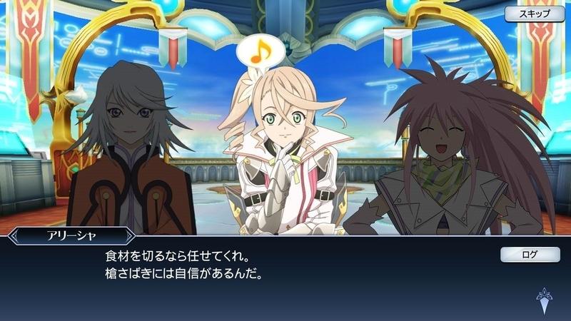 アーチェ「集え!☓☓料理人」(8)_拡張子変換後.jpg