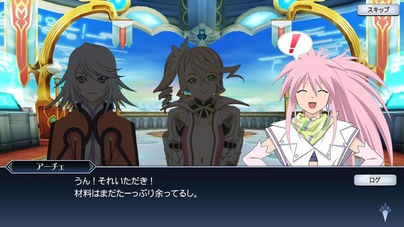 アーチェ「集え!☓☓料理人」(7)_拡張子変換後.jpg