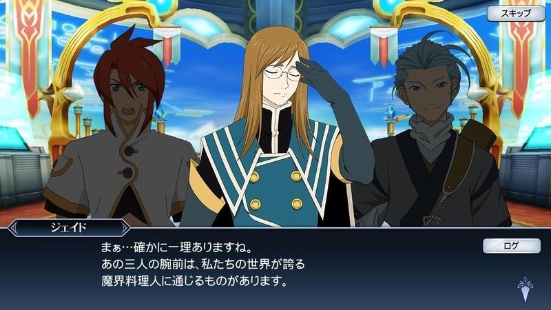 アーチェ「集え!☓☓料理人」(14)_拡張子変換後.jpg
