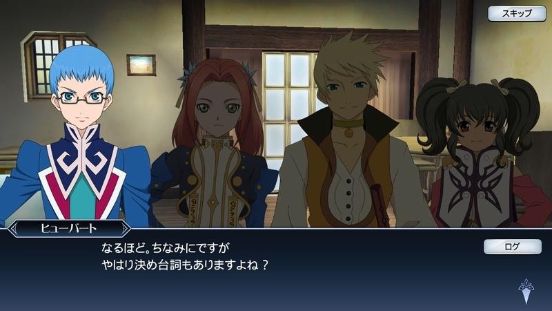 ヒューバート「サンオイルスター×アビスマン」(5).jpg