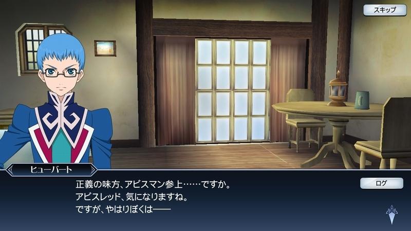 ヒューバート「サンオイルスター×アビスマン」(21).jpg
