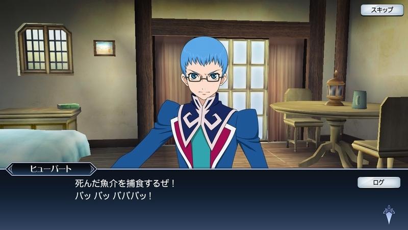 ヒューバート「サンオイルスター×アビスマン」(22).jpg