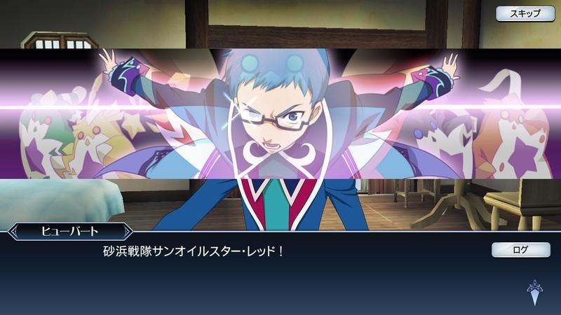 ヒューバート「サンオイルスター×アビスマン」(23).jpg