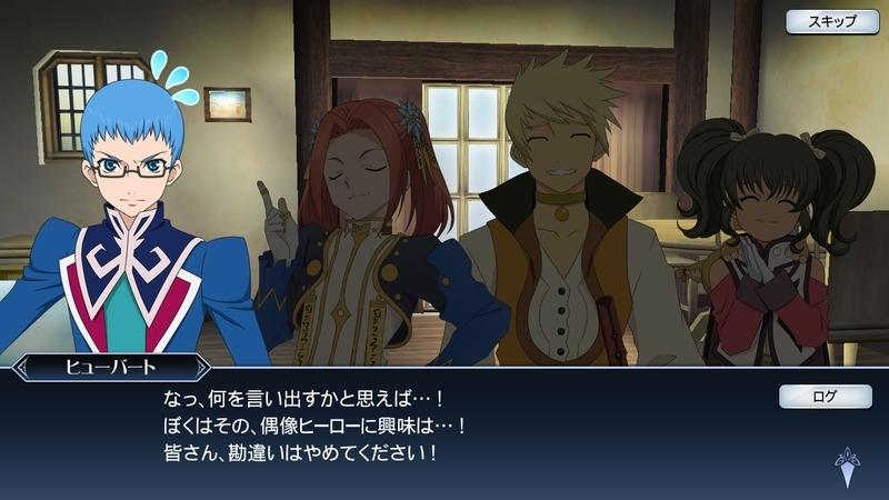 ヒューバート「サンオイルスター×アビスマン」(28).jpg