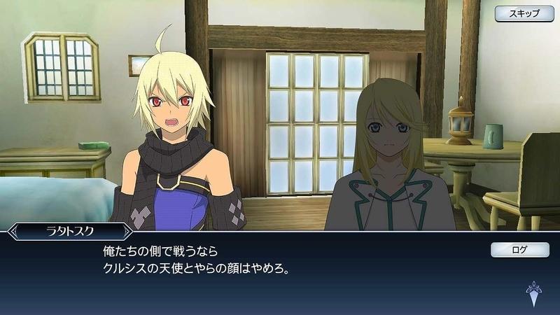 ミトス「変わらざるもの」(28).jpg