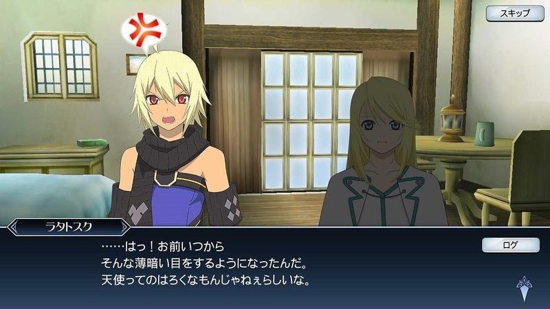 ミトス「変わらざるもの」(5).jpg