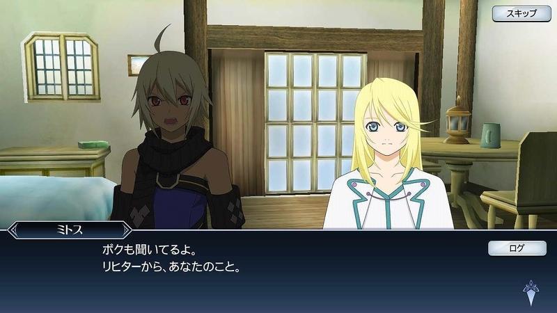 ミトス「変わらざるもの」(6).jpg