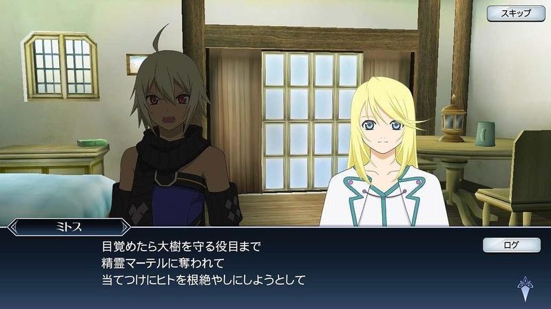 ミトス「変わらざるもの」(8).jpg