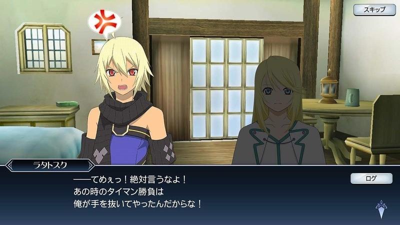 ミトス「変わらざるもの」(21).jpg