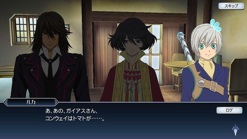ガイアス「二人は仲良し」(4).jpg