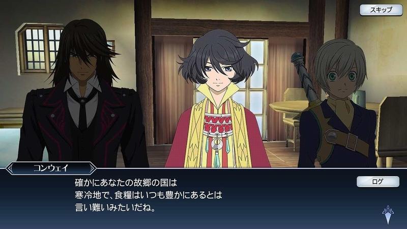 ガイアス「二人は仲良し」(5).jpg