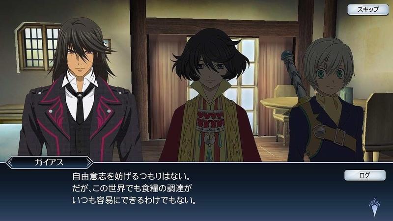 ガイアス「二人は仲良し」(9).jpg