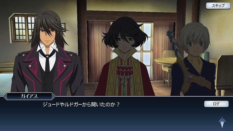 ガイアス「二人は仲良し」(6).jpg