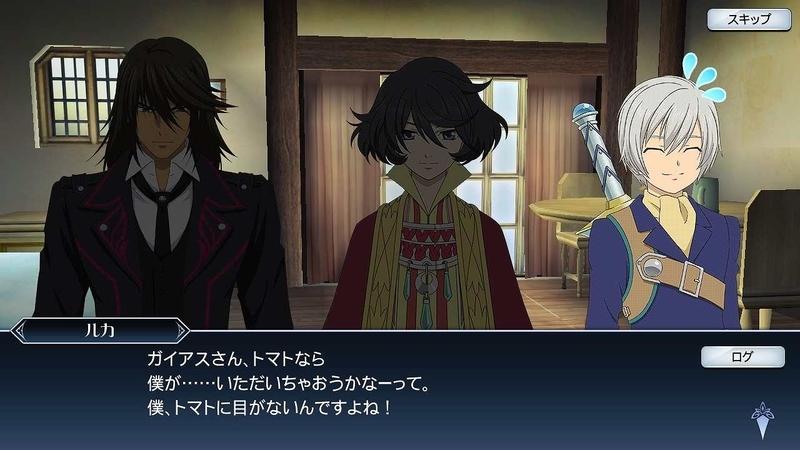ガイアス「二人は仲良し」(11).jpg