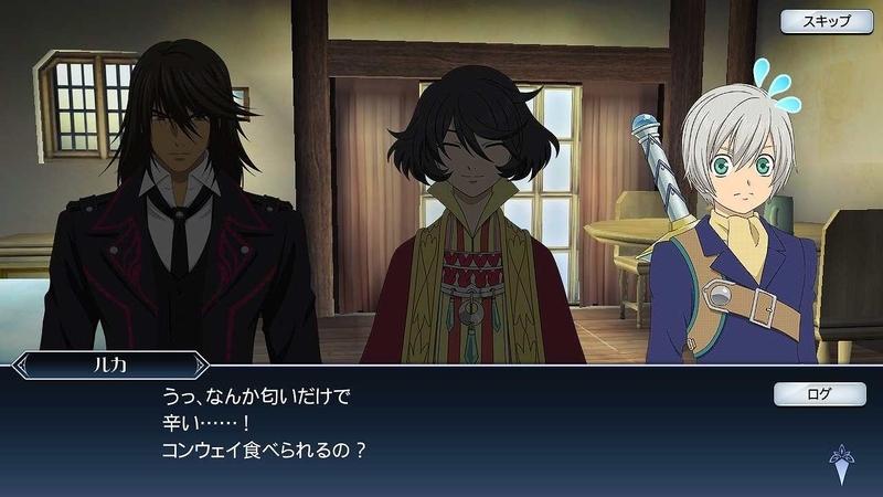 ガイアス「二人は仲良し」(21).jpg