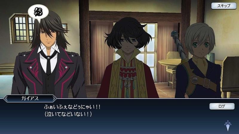 ガイアス「二人は仲良し」(28).jpg
