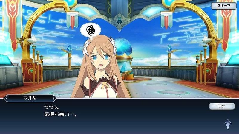 マルタ「船酔い」(1)_拡張子変換後.jpg