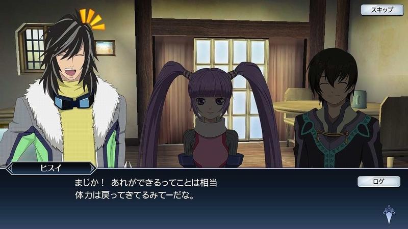 ヒスイ「心配性な兄」(6).jpg