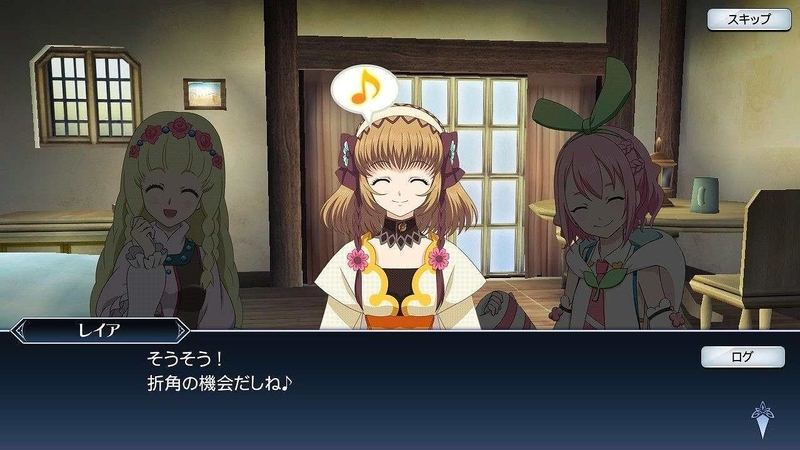 シャーリィ「友達」(8)_拡張子変換後.jpg