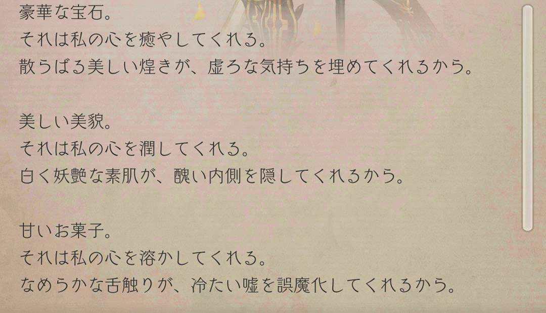 f:id:yuyu001:20190627223442j:plain