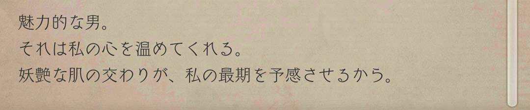 f:id:yuyu001:20190627223446j:plain