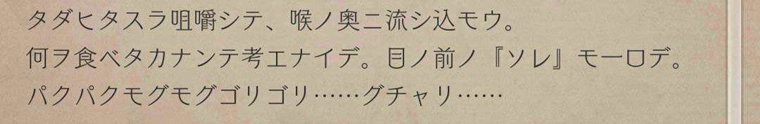 f:id:yuyu001:20190627230910j:plain