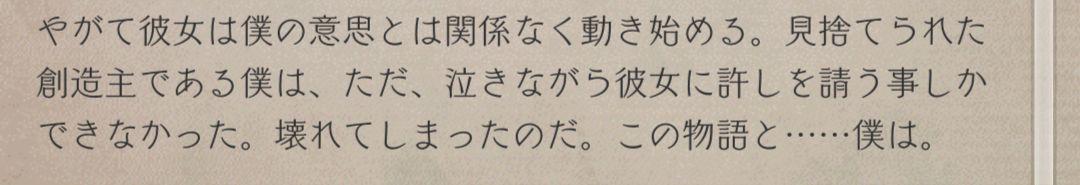 f:id:yuyu001:20190627234315j:plain