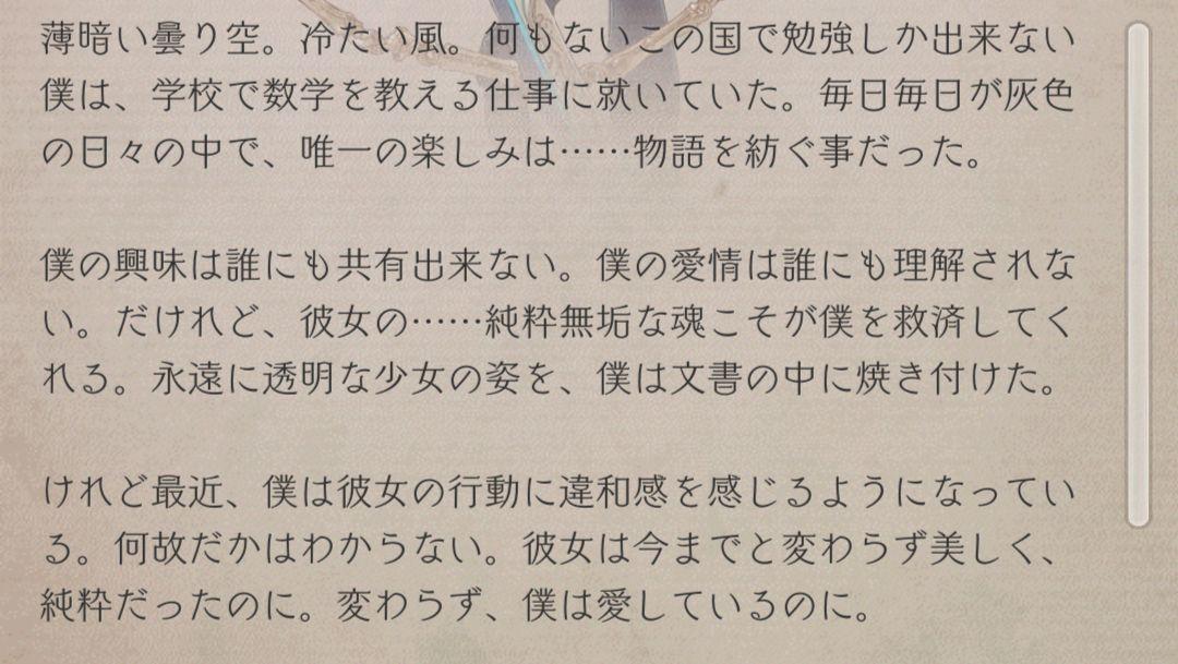 f:id:yuyu001:20190627234316j:plain