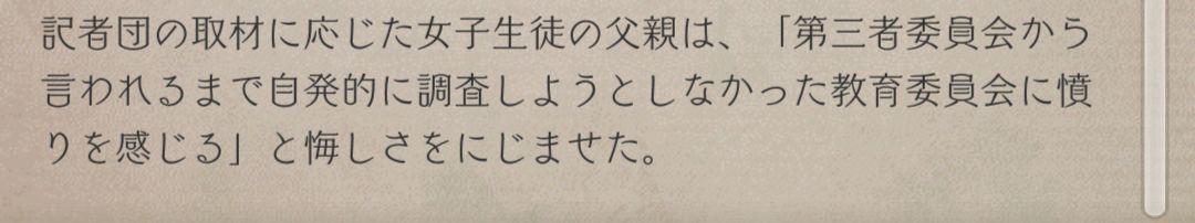 f:id:yuyu001:20190627235006j:plain