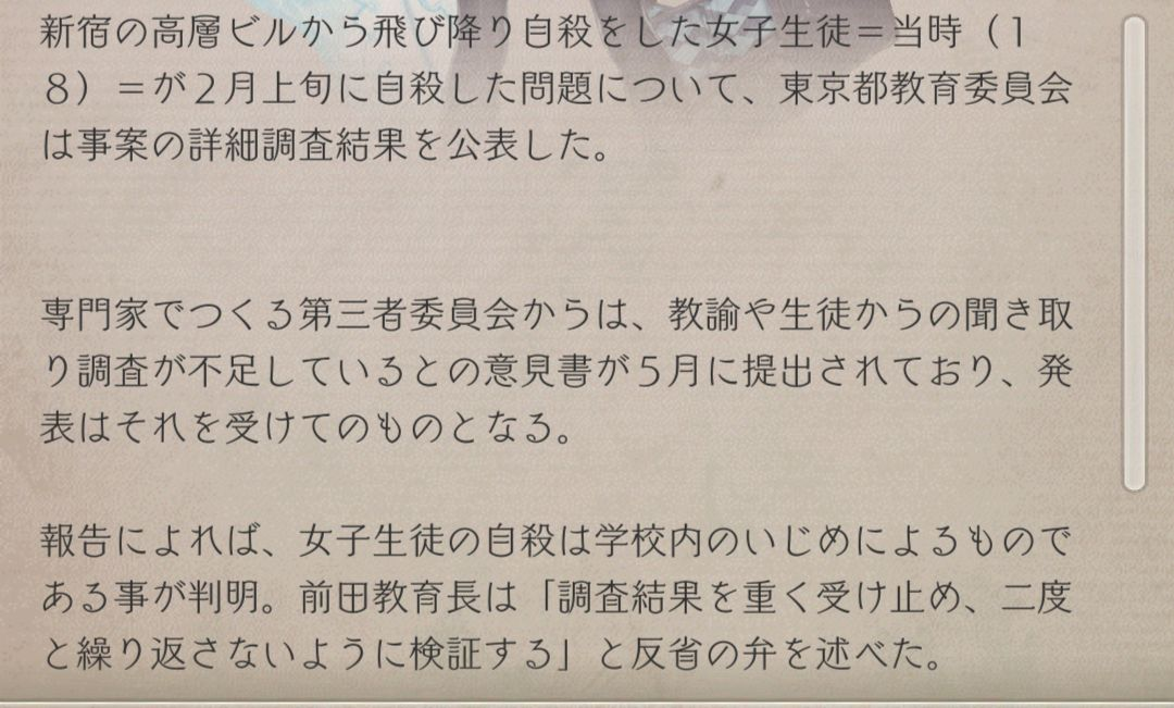 f:id:yuyu001:20190627235007j:plain
