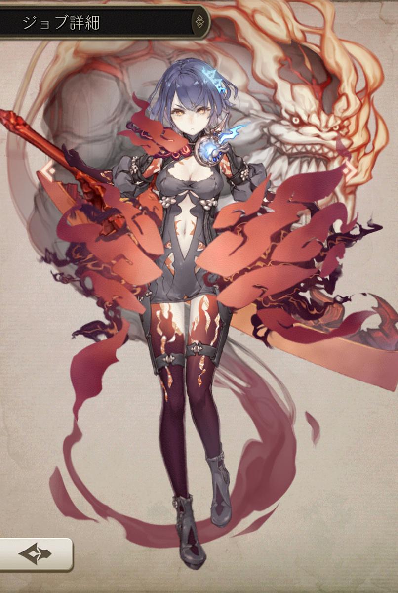 f:id:yuyu001:20190627235848p:plain