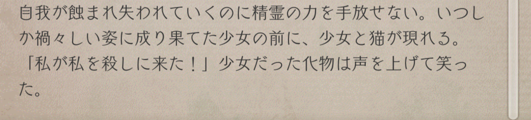 f:id:yuyu001:20190627235851p:plain