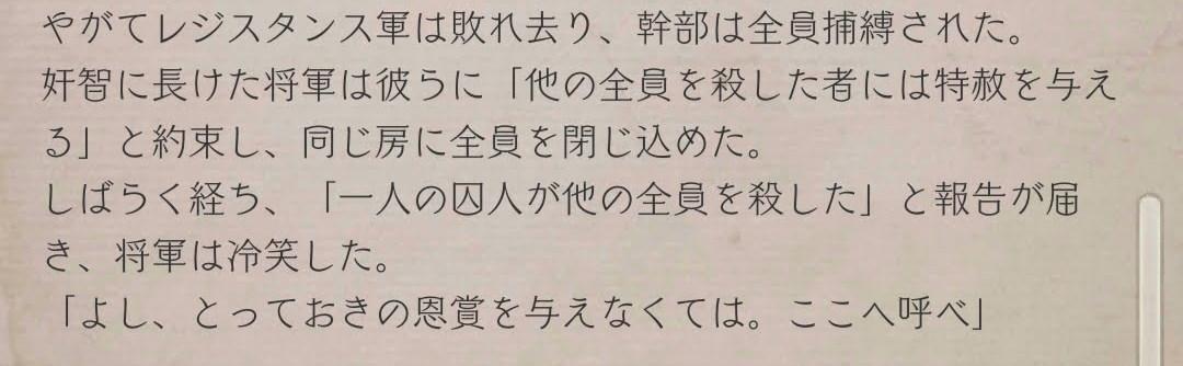 f:id:yuyu001:20190721215331j:plain