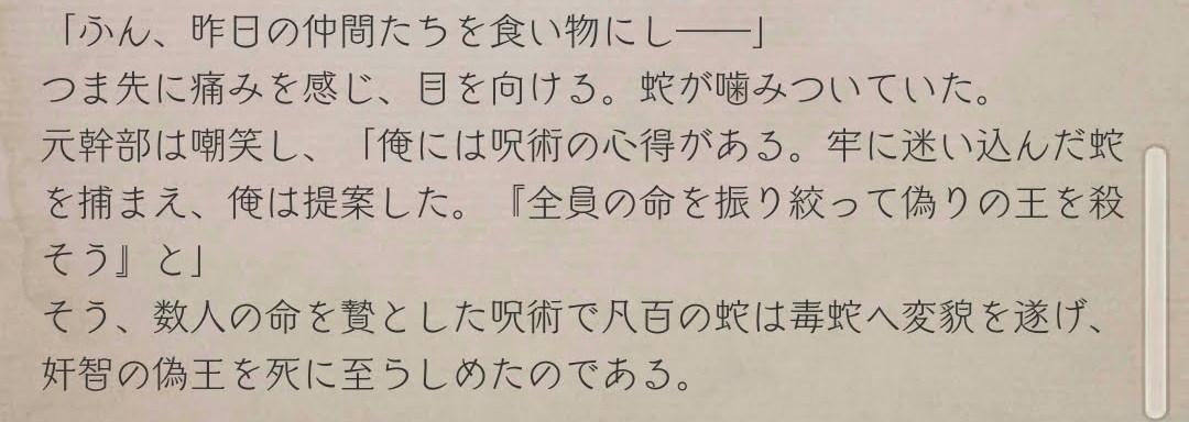 f:id:yuyu001:20190721215334j:plain