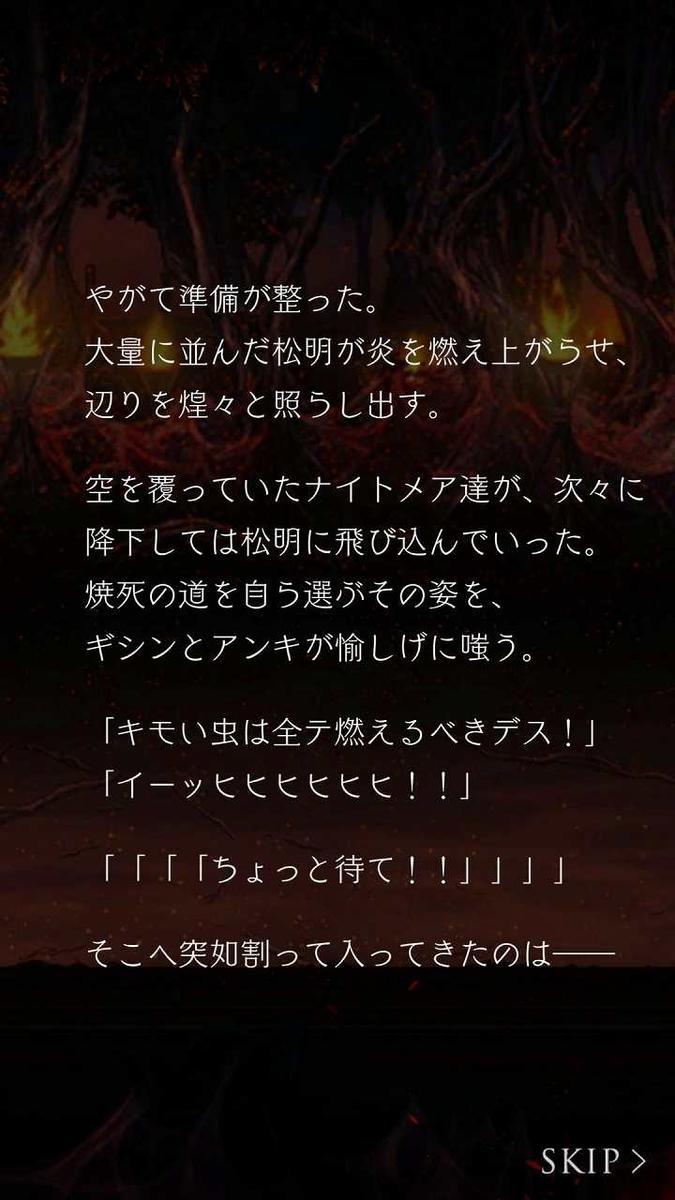 f:id:yuyu001:20190722224531j:plain