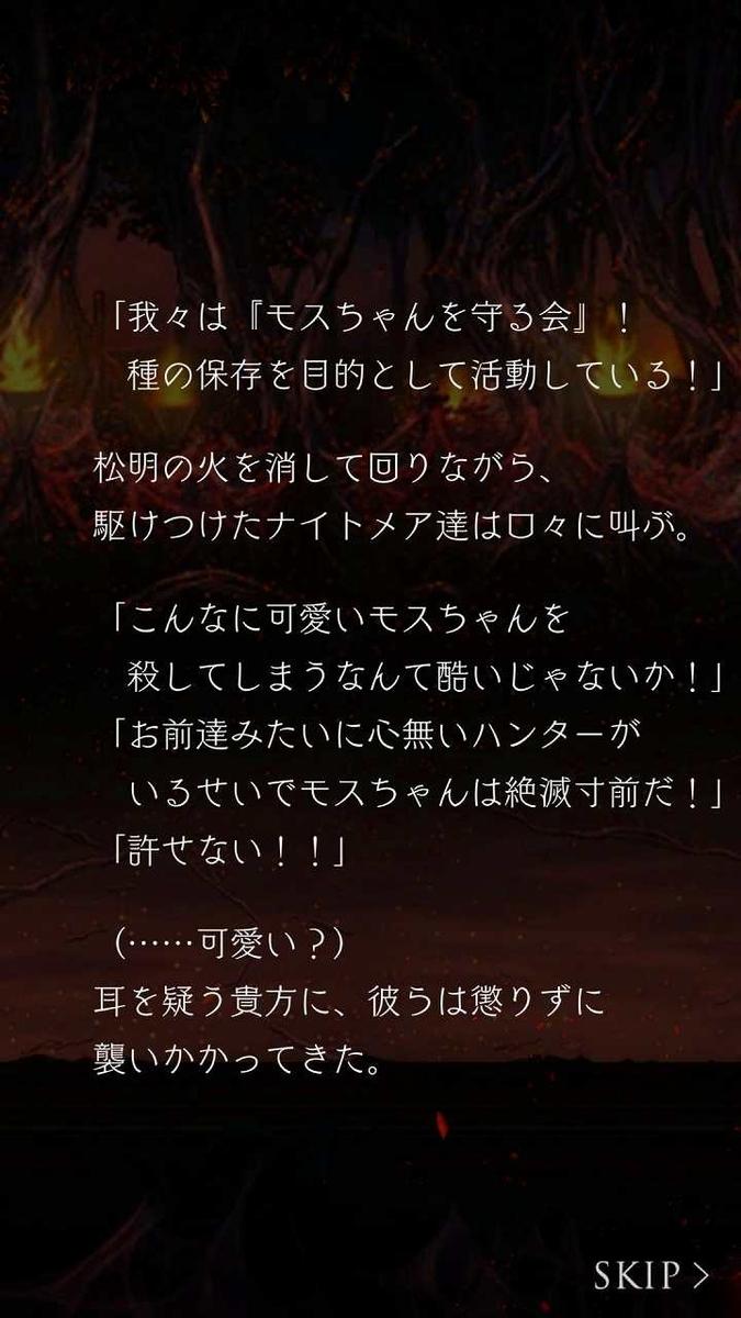 f:id:yuyu001:20190722224534j:plain