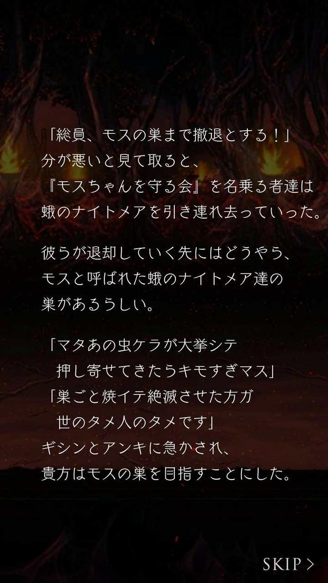 f:id:yuyu001:20190722224538j:plain