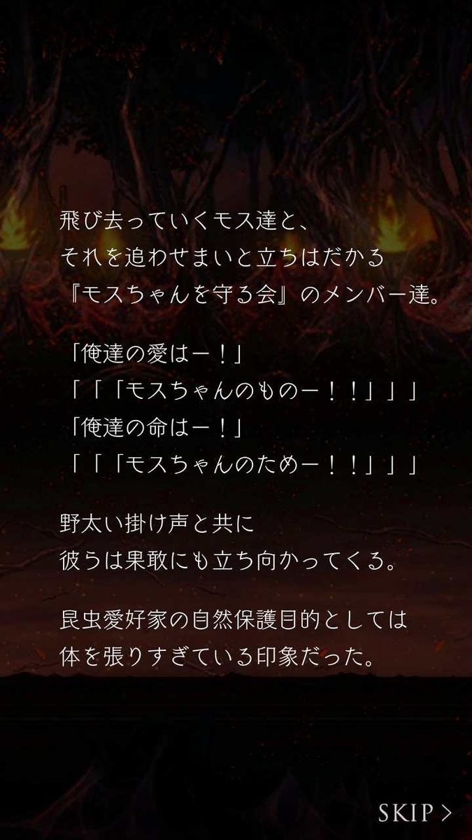 f:id:yuyu001:20190722224541j:plain