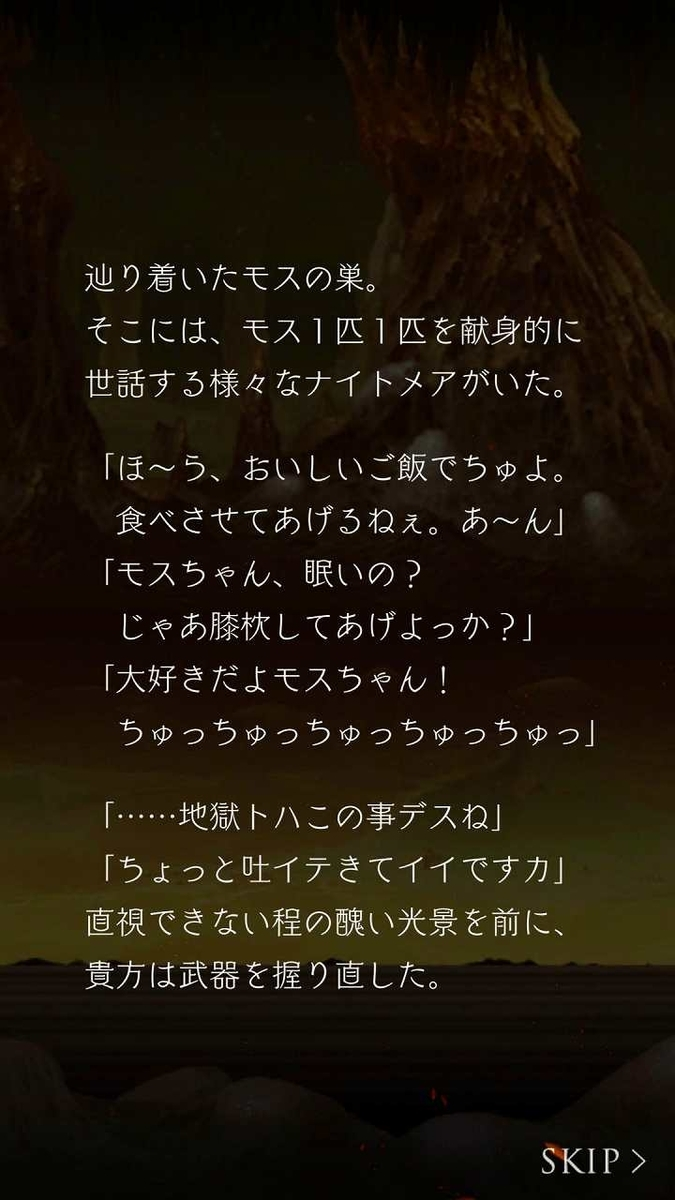 f:id:yuyu001:20190722224546j:plain
