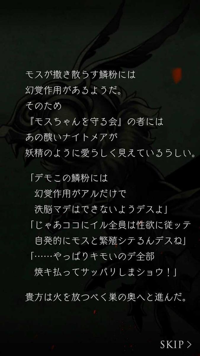 f:id:yuyu001:20190722224554j:plain