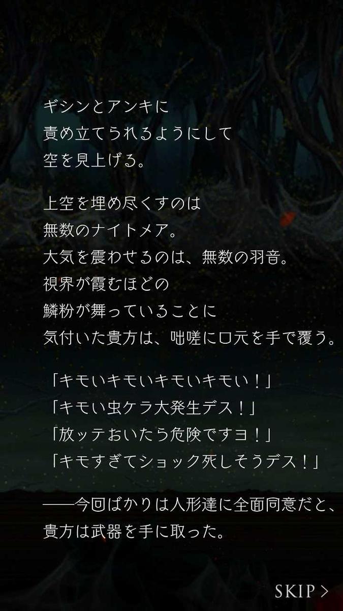 f:id:yuyu001:20190722224608j:plain