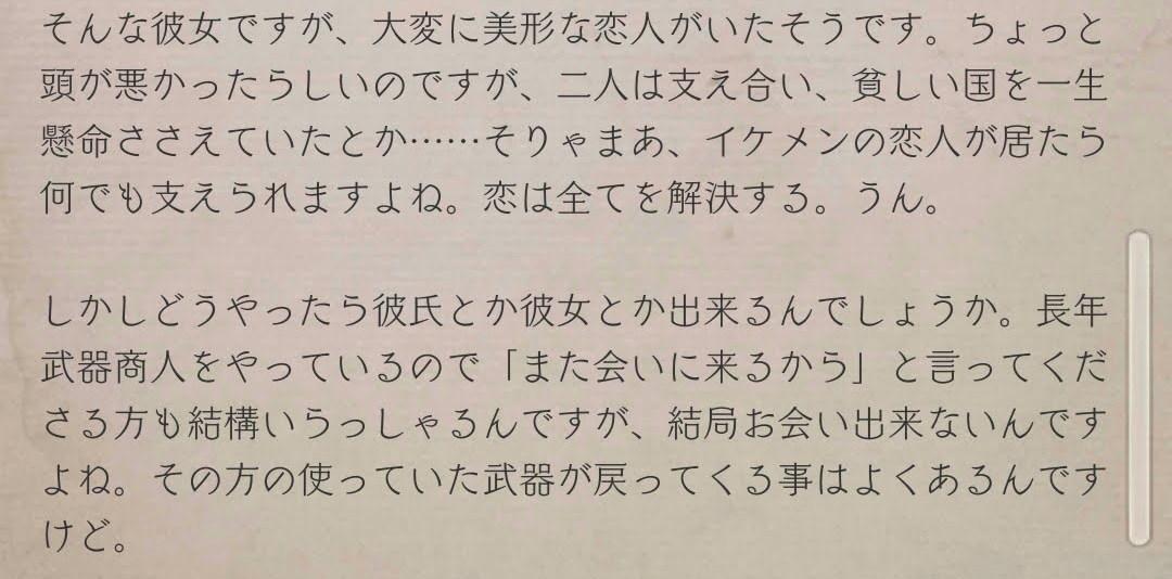 f:id:yuyu001:20190723001734j:plain