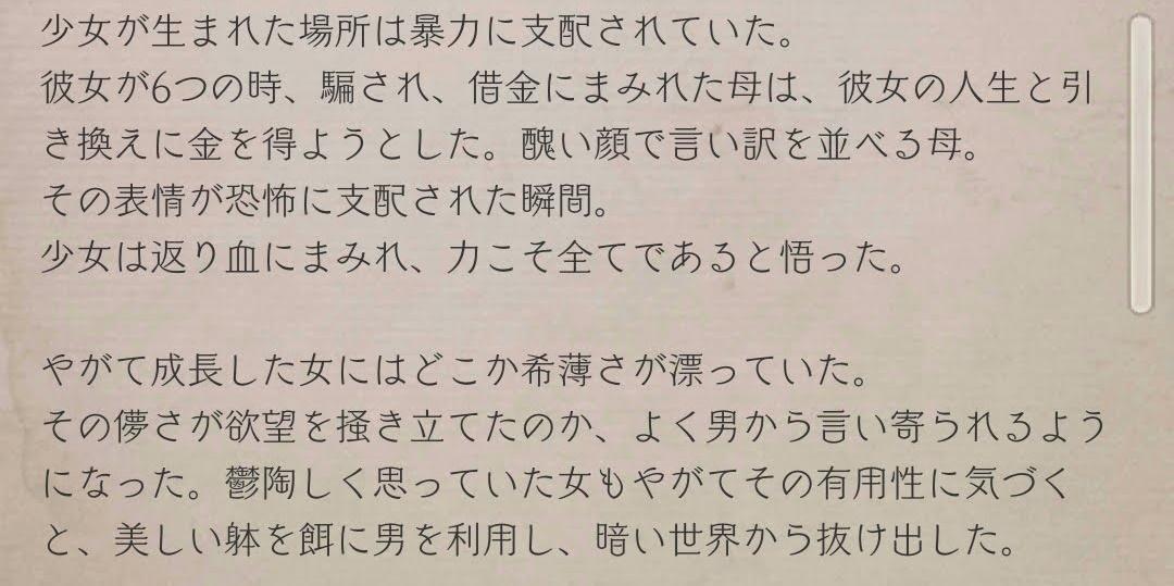 f:id:yuyu001:20190825073810j:plain
