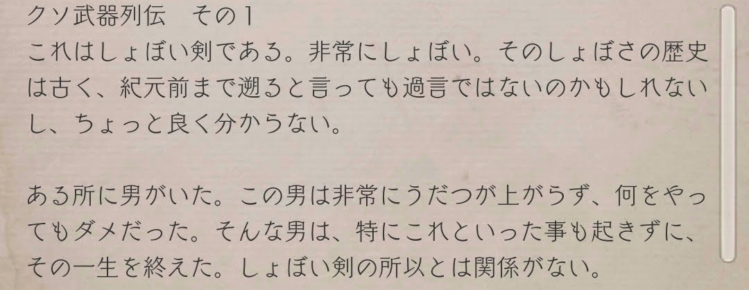 f:id:yuyu001:20190825094540j:plain