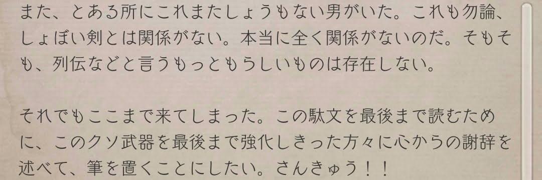 f:id:yuyu001:20190825094543j:plain