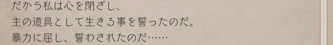f:id:yuyu001:20190825095921j:plain