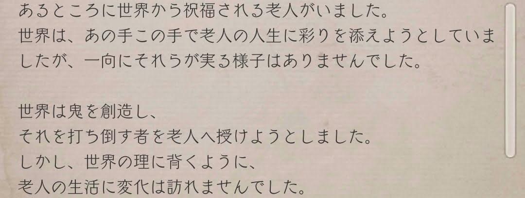 f:id:yuyu001:20190826014402j:plain