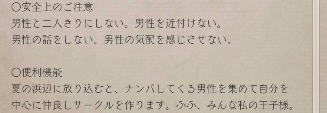 f:id:yuyu001:20190903010446j:plain