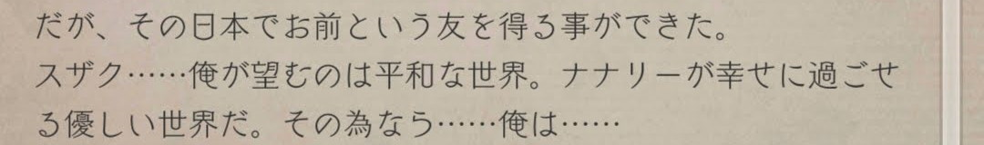 f:id:yuyu001:20190904224834j:plain